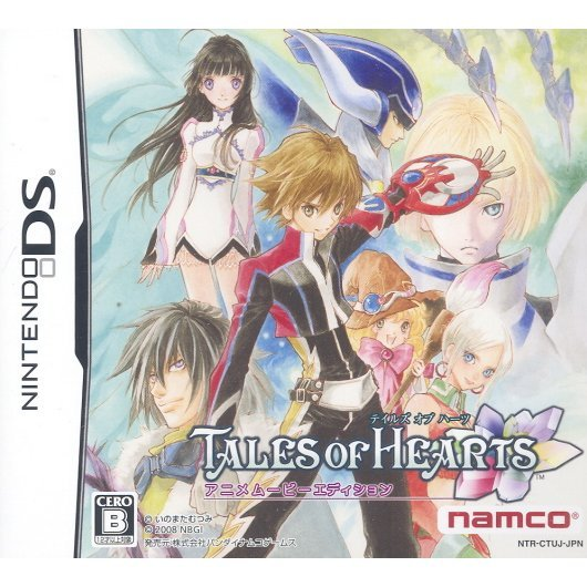 Tales of Hearts (Anime Movie Edition)