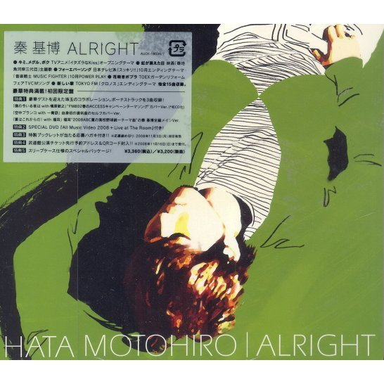 Alright [CD+DVD Limited Edition]