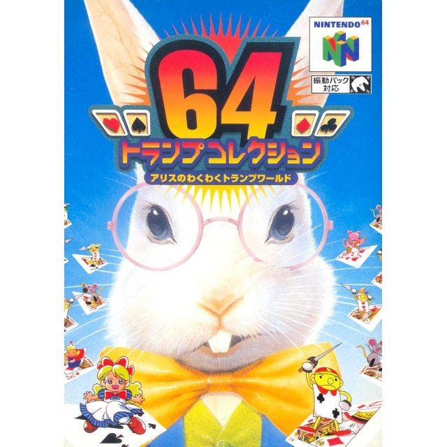 64 Trump Collection: Alice no Wakuwaku Trump World