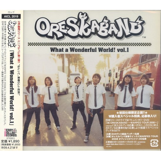What A Wonderful World Vol.1
