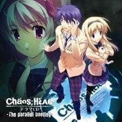 Chaos Head Drama CD