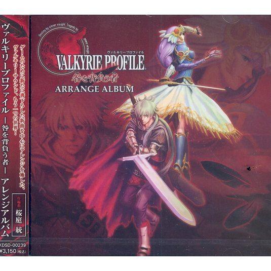 Valkyrie Profile: Toga Wo Seou Mono Arrange Album