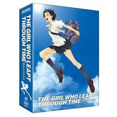 The Girl Who Leapt Through Time [Limited Edition]