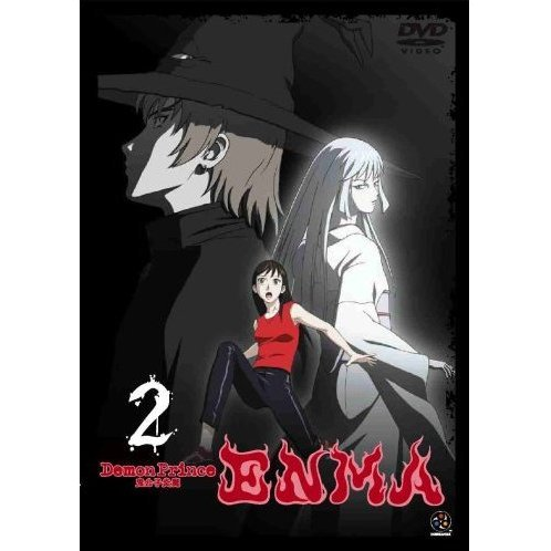 Demon Prince Enma Vol. 2