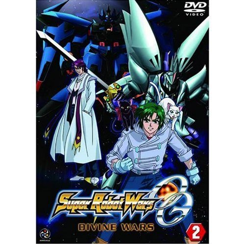 Super Robot Wars: OG - Divine Wars Vol. 2