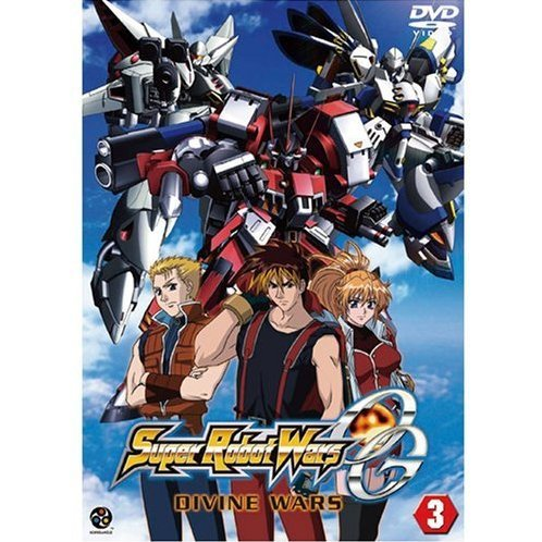 Super Robot Wars: OG - Divine Wars Vol. 3