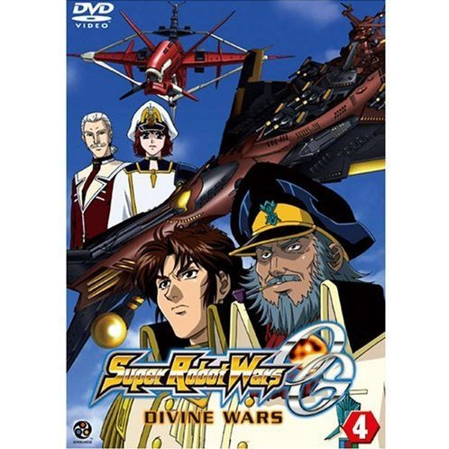 Super Robot Wars: OG - Divine Wars Vol. 4