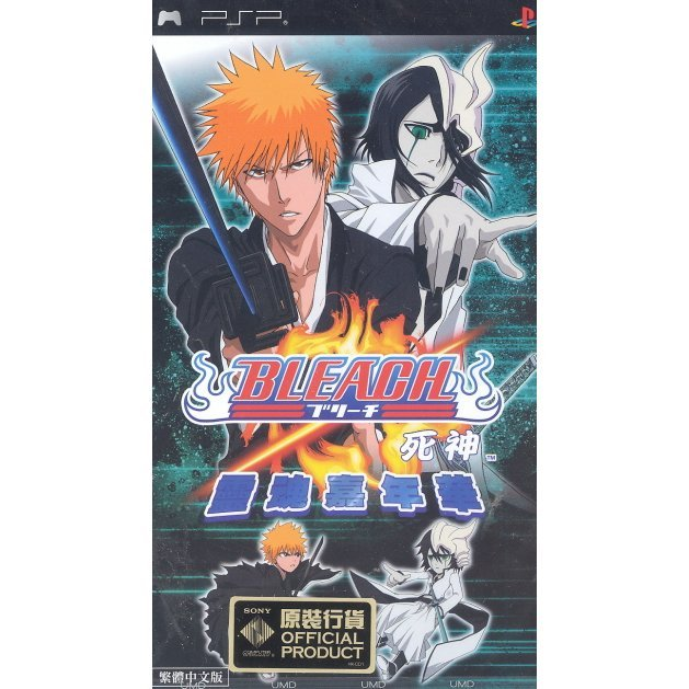 Bleach: Soul Carnival (Chinese language Version)