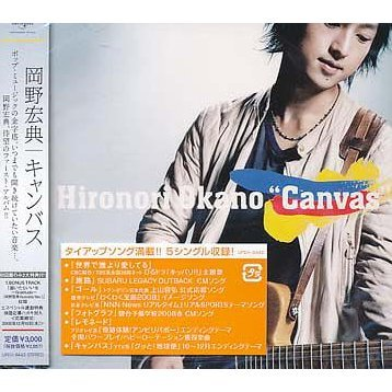 Canvas [Limited Edition]