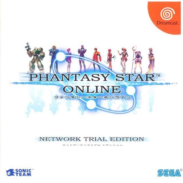 Phantasy Star Online (Network Trial Edition)
