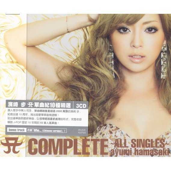 A Complete - All Singles [3CD]