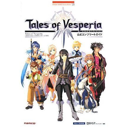 Tales of Vesperia Xbox 360 Official Complete Guide Book