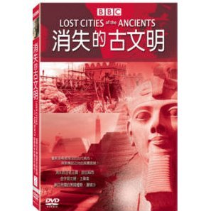 Lost Cities of The Ancients