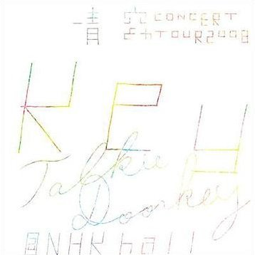 Yo Hitoto Concert Tour 2008 Key - Talkie Doorkey Live DVD NHK Hall