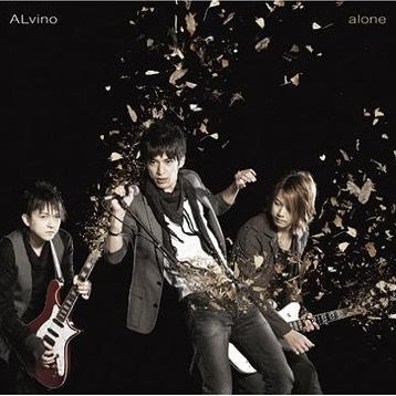Alone [CD+DVD Type A]
