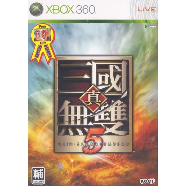 Shin Sangoku Musou 5 (Chinese language Version)