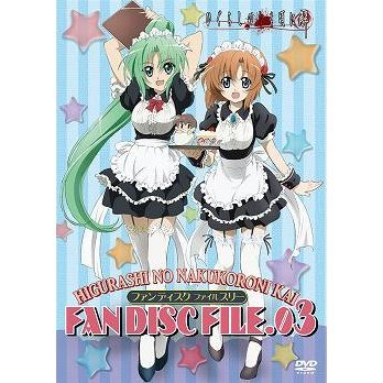 Higurashi No Naku Koro Ni / When They Cry Kai DVD Fan Disc File.03