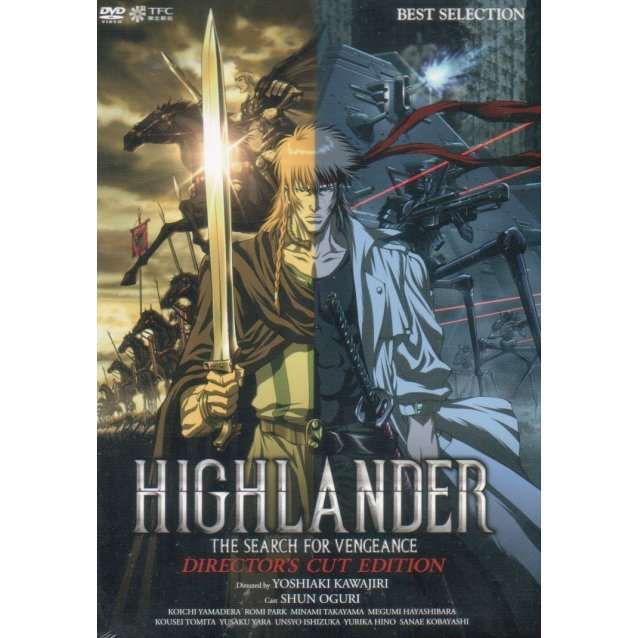 Highlander: The Search For Vengeance Director's Cut Edition