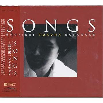 Songs - Shun Tokura Ichi Song Book
