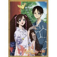 XxxHolic Kei Vol.7 [DVD+CD Limited Edition]