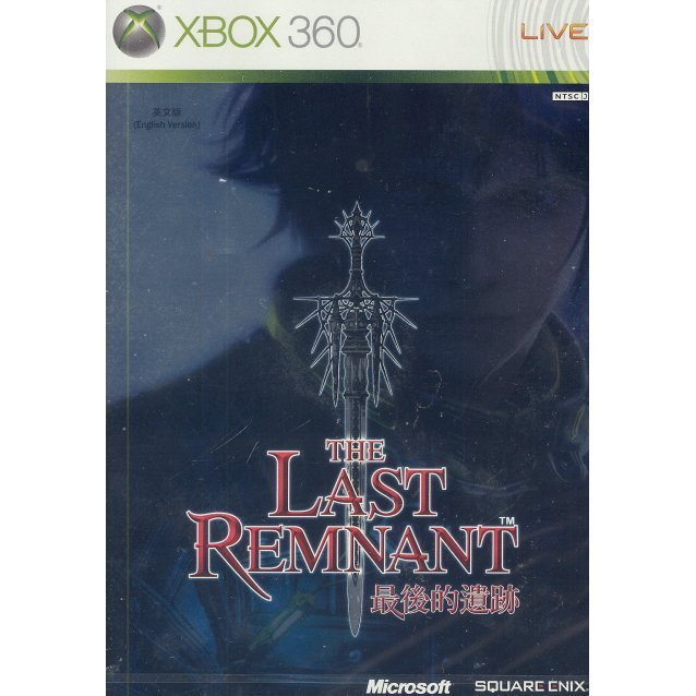 The Last Remnant (English language Version)