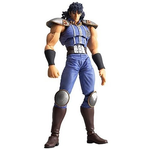Revoltech Fist of The North Star Revolution No. 003 Non Scale Pre-Painted PVC Figure: Rei