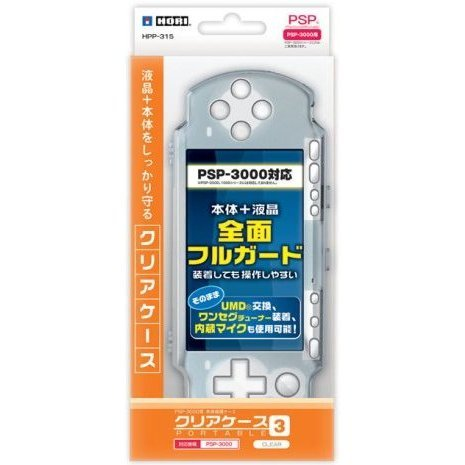Clear Case Portable 3 (Crystal)