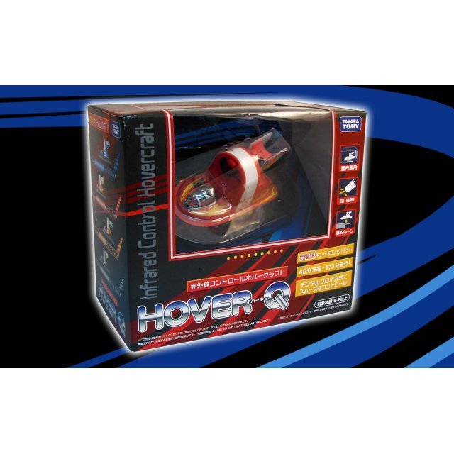Hovercraft R/C Hover Q (Red)