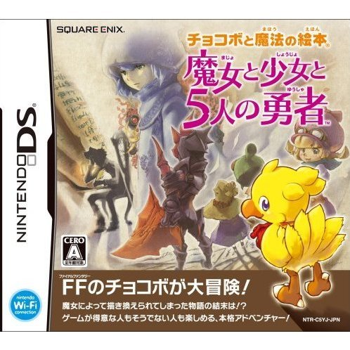Chocobo to Mahou no Ehon: Majo to Shoujo to 5-Jin no Yuusha