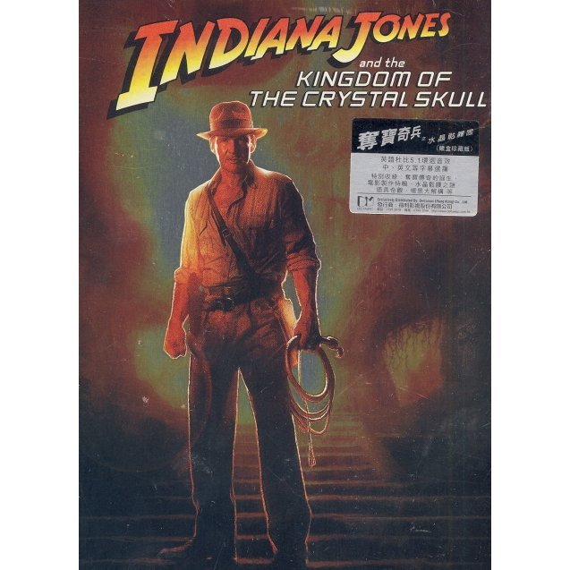 Indiana Jones And The Kingdom of The Crystal Skull [Steel Box Edition]