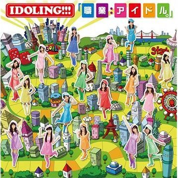 Occupation Idol [CD+DVD Limited Edition]