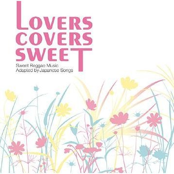 Lovers Covers J-pop 3