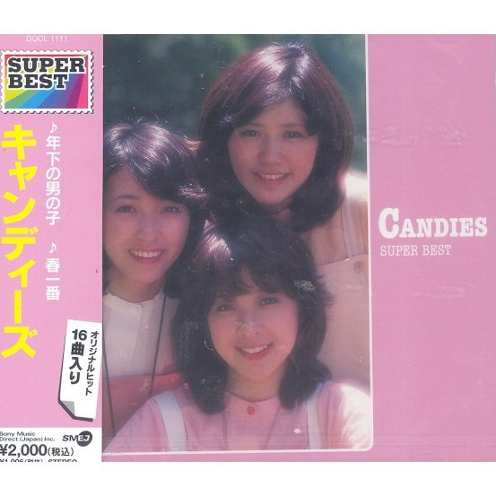 Candies Super Best [Limited Pressing]