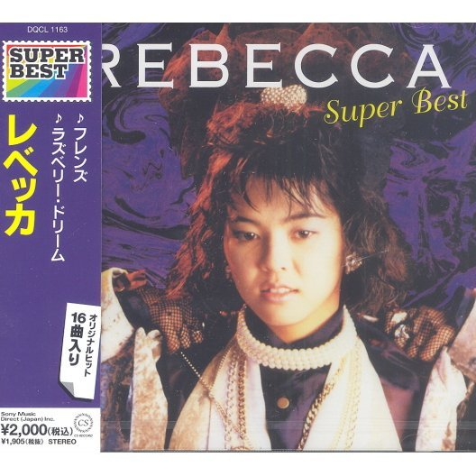 Rebecca Super Best [Limited Pressing]