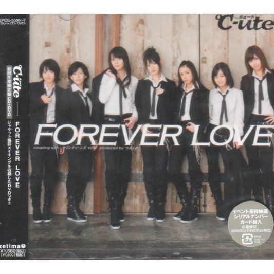 Forever Love [CD+DVD Limited Edition]
