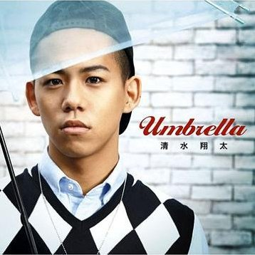 Umbrella [CD+DVD Limited Edition]