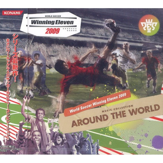 World Soccer Winning Eleven 2009 Music Collection - Around the World