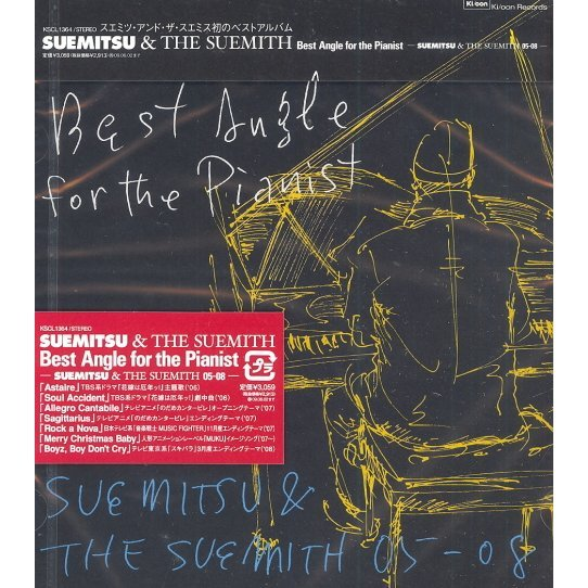 Best Angle For The Pianist - Suemitsu & The Suemith 05-08