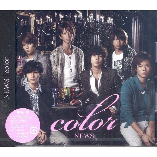Color [Limited Edition]