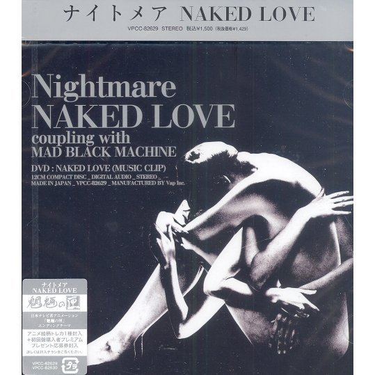 Naked Love [CD+DVD Limited Edition Type A]