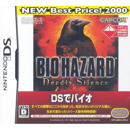 BioHazard: Deadly Silence (Best Price! 2000)
