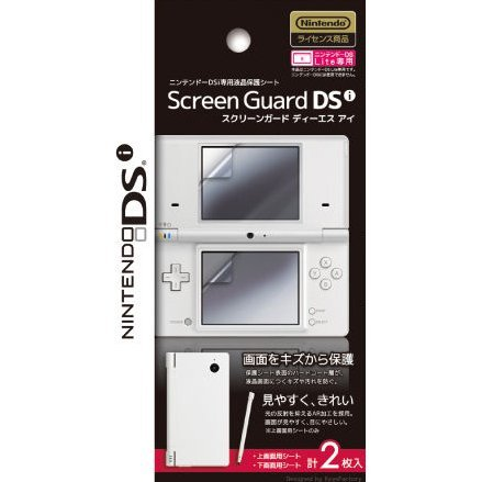 Screen Guard DSi