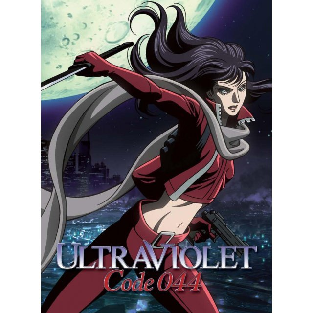 Ultraviolet Code 044 Blu-ray Box