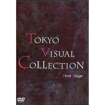Tokyo Visual Collection