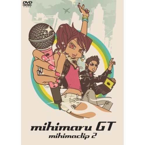 Mihimaclip 2 [Limited Pressing]