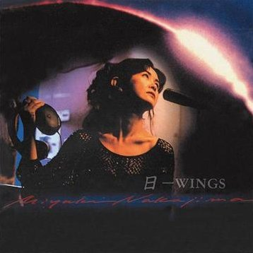 Hi - Wings [Limited Edition]