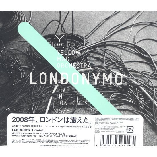 London YMO - Yellow Magic Orchestra Live In London 15/6 08