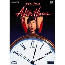 After Hours Special Edition [Limited Pressing]