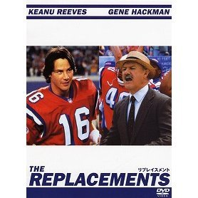 The Replacement Special Edition [Limited Pressing]