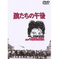 Dog Day Afternoon [Limited Pressing]